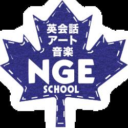 NGE School