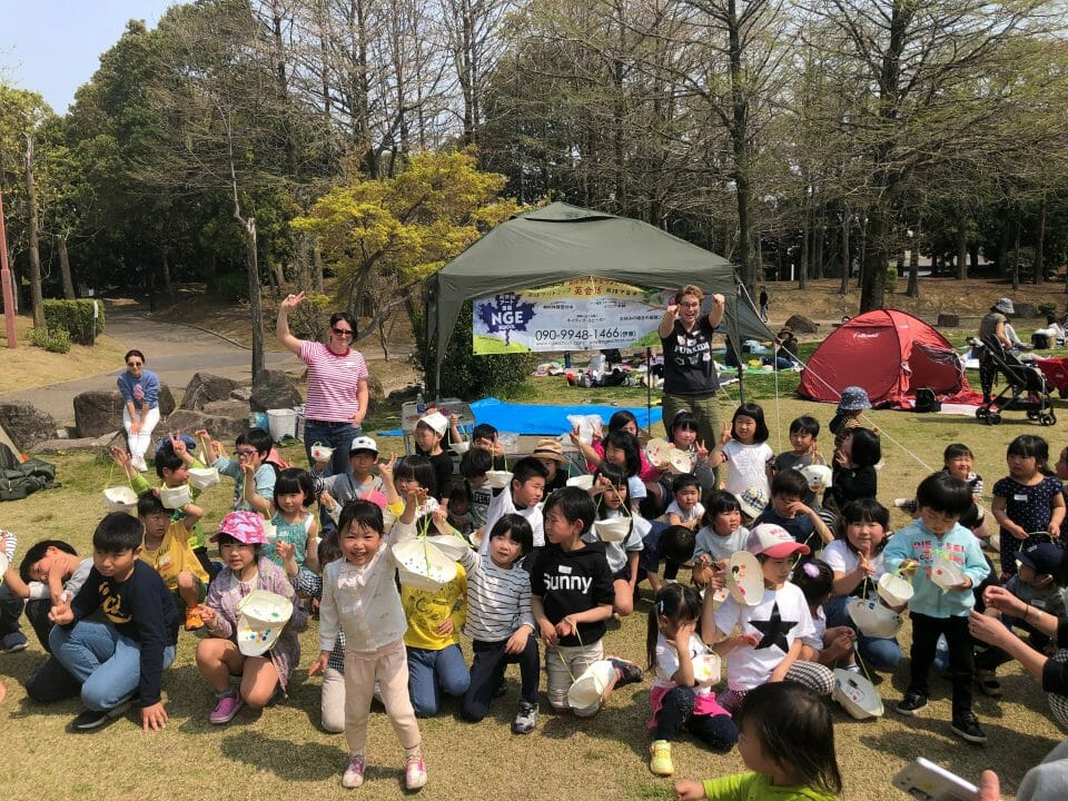 Inazawa Park Easter Party with NGE School 2019