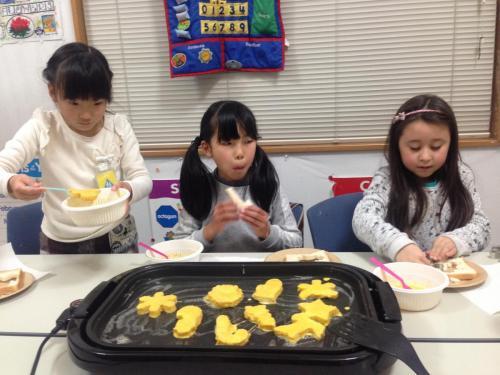Kiyosu English Classes