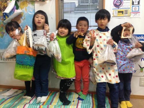 Kounomiya English School