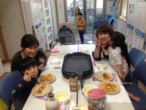 English class Christmas party Inazawa