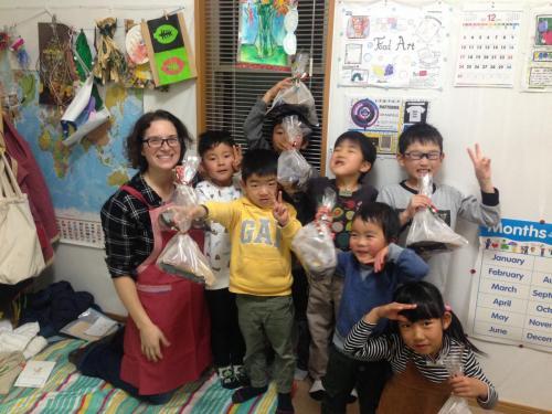Orizu NGE School Eikaiwa